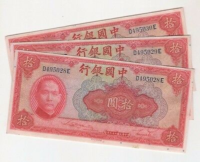 C5 Bank Of China 1940 10 Yuan P-85b Consecutive Serial 3 Banknotes Paper Money