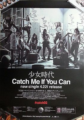 Girls' Generation: Catch me if you can (2015) Japan / TAIWAN PROMO POSTER