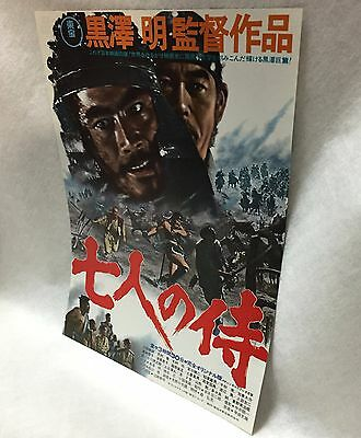 Seven_samurai_1975-REVIVAL_movie_ad_flyer_Japanese_mini_poster_Toshiro_Mifune_FS