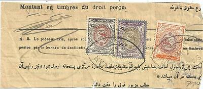 Persia Postes Persanes 1Kr+1Ch+9Ch Sablevar 1911 Fragment Cover