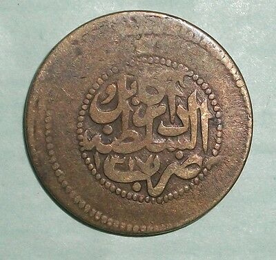Afghanistan Paisa 1899 AH1317 with shifting error , brass