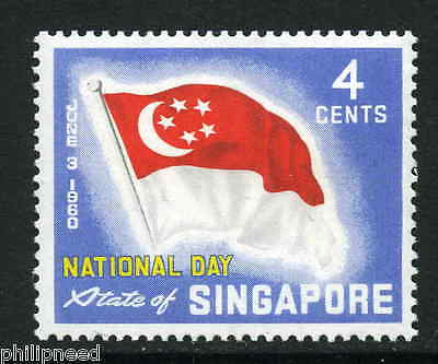 SINGAPORE 1960 NATIONAL DAY 4c MNH - CROWN TO RIGHT OF CA SG 59w [P653