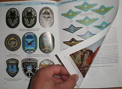 Bulgarian Army PATCH CATALOGUE Reference Guide BOOK of Bulgarian Armed Forces