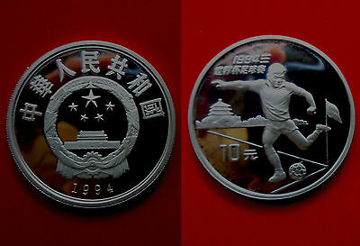 china chine cine 10 yuan 1994 cup silver ag plata pp proof