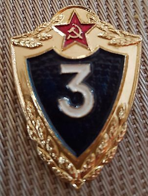 Soviet Russia Russian Red Army metal enameled 3rd badge