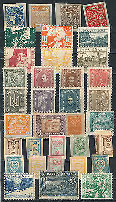 Early Russian Republics M.mint And Good Used