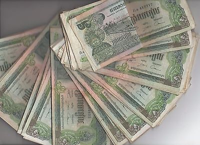 Cambodia 500 Riels 1973 P-16 Bundle 100 well circulated Banknotes Paper Money