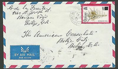 1981 Belize Sc #422/SG #622 - 10c on 15c Shell Benque Viejo to Belize City Cover