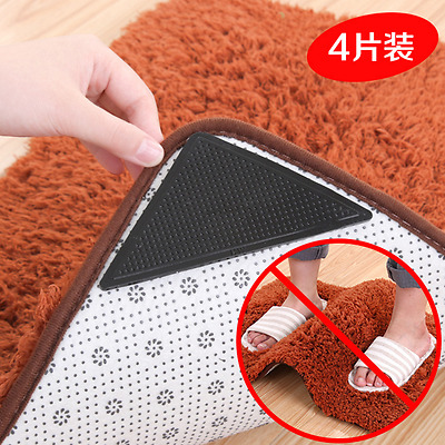4 pack Carpet Rug Non Slip Ruggies Anti Slip Sticky Pads Washable Reusable