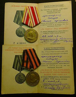 Russian Soviet Medal For Victory Over Japan + Germany WWII + 1947 Doc Brass Mnt