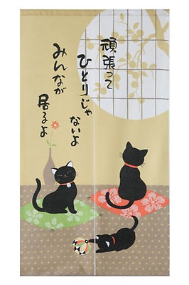 Made in Japan Noren Curtain Tapestry Japanese Black Cats