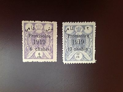 Middle East 1919 6ch & 12ch SG530-31 MNH