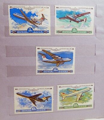 AIRPLANES postal stamps 1979 USSR vintage non used