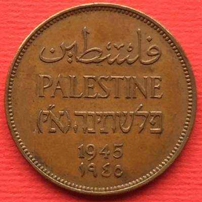 Palestine Israel Islamic Arabic coin 2 Mils 1945 British Administration , SCARCE