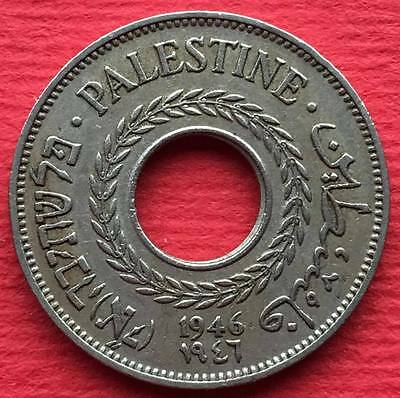 Palestine Israel Islamic Arabic coin 5 Mils 1946 British Administration
