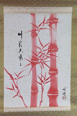 Old Japanese Water Color Scroll Painting Of Bamboos