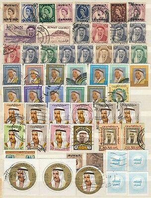 Kuwait A Small Collection Early & Modern Good Used and m.mint