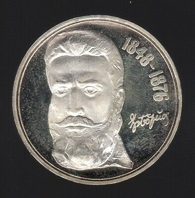 1976 Bulgarian 5 Leva Silver Proof Coin !!!