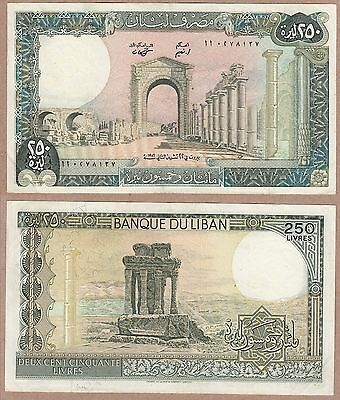 Lebanon 250 Livres, 1986, P-67e, WITHOUT CONTROL NUMBER, scarce variety, EF XF