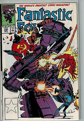 Fantastic Four - 344 - Marvel - September 1990