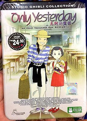 Only Yesterday (Film) ~ DVD ~ English Subtitle ~ Studio Ghibli Anime