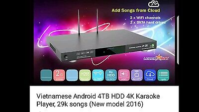 android karaoke player
