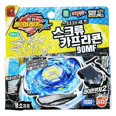BEYBLADE 2 Metall BB102 Screw Capricorne 90MF Fight Top Fury /Include launcher