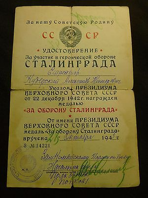 1943 Russian Soviet Award Document For WWII Medal For Defense of Stalingrad