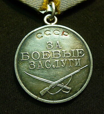 Russian Soviet WWII SILVER Medal For Combat Service SN 2,923,137