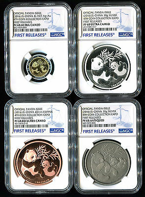 China 2016 4th Panda Coin Expo Medal Set NGC PR68UC First Releases COA & Box