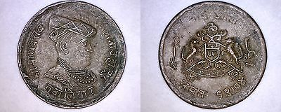 1917 VS1974 Indian Princely States Gwalior 1/4 Anna World Coin - India