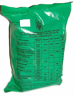 MRE Lot Case Emergency Food Ukrainian Army Military Meals 4199 Kcal Daily Ration