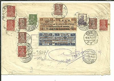 Russia 1924 Control Exchange Cover To Berlin