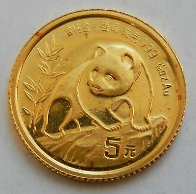 1990 China Gold Panda 1/20 Oz ~ 5 Yuan Coin ~ .999 Fine