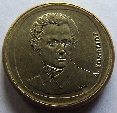 1992 Greece 20 Drachmes! Unc! Luster!