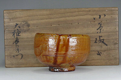 NODATE CHAWAN - Small antique matcha bowl in Ohi ware by Chozaemon #2316