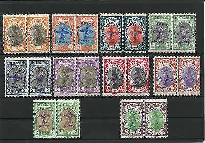 #161 Postage Stamp Ethiopia 1929 ** MNH - Overprint - POSTE AÉRIENNE AIRMAIL