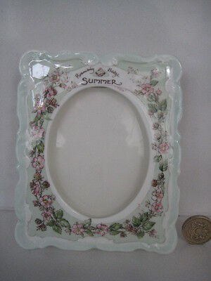 ROYAL DOULTON BRAMBLY HEDGE SUMMER SEASON PICTURE PHOTO FRAME ENGLISH CHINA 1st