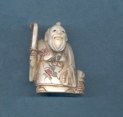 Vintage Netsuke Man W Fan And Basket  Signed Japanese Polychrome Figurine 647