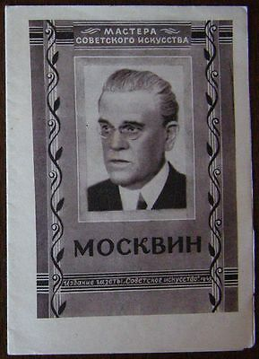 1945 Soviet Leaflet Famous Russian And Soviet Theatre Actor Moskvin