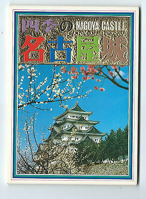 Attractive Wallet Containing Sixteen Unused Postcards of Nagoya Castle, Japan.