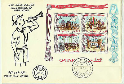 Year 1969 Qatar - Scouts Fdc Souvenir Sheet - First Day Cover