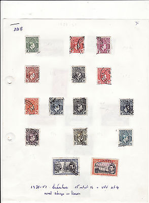 Nigeria - 1938-51 Definitives Used 15 Out Of 16 + Upu Set 4 On Leaves