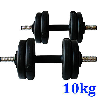 10KG Dumbbells Set Weights Training Lifting Gym Exercise Fitness Workout Muscle