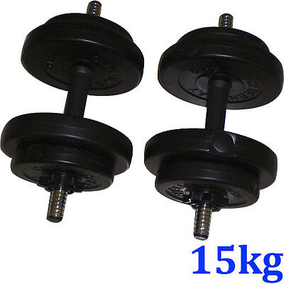15KG Dumbbells Set Weights Training Lifting Gym Exercise Fitness Workout Muscle