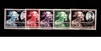 Laos Stamps - 1952 (a)