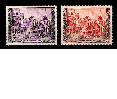 Laos Stamps - 1954 (a)