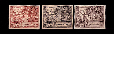 Laos Stamps - 1956 - (a)