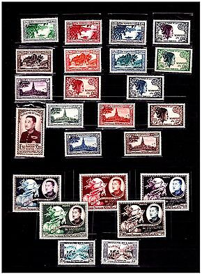 Laos Stamps - Collection Book1 - P1
