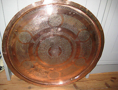 Antique Islamic Eastern Copper Wall Plaque Tray Calligraphy Engraved